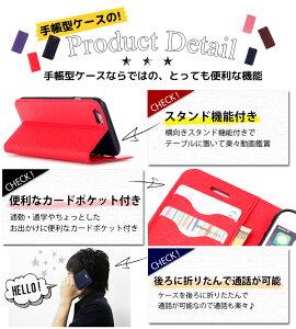 【強化ガラスフィルム付き】iPhone7ケースiPhone7PlusiPhone6siPhone6PlusiPhoneSEiPhone5iPhone5s手帳型ケースアイフォン7アイフォン6sアイフォン6アイフォンseアイフォン5sアイフォン5カバーシンプル無地12色レザーおしゃれかわいい耐衝撃
