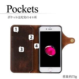 iPhone7ケース手帳型iPhone7Plusアイフォン7アイフォン7プラススマートフォンスマホカバー本革レザーメンズシンプルカードホルダーおしゃれかっこいいクール大人定期入れマグネットフラップベルトフリップ式ダイアリー型父の日ギフトプレゼント