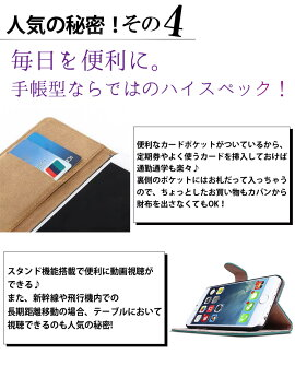 iPhone8ケースiPhone7iPhone7PlusiPhone6sPlusiPhone6iPhoneSEiPhone5s手帳型ケーススマホケースアイフォン7XperiaZ5CompactPremiumSO-01HSOV32501SOSO-02HSO-03HSOV31402SOXperiaZ3スマホカバーカードホルダーシンプル耐衝撃レザー