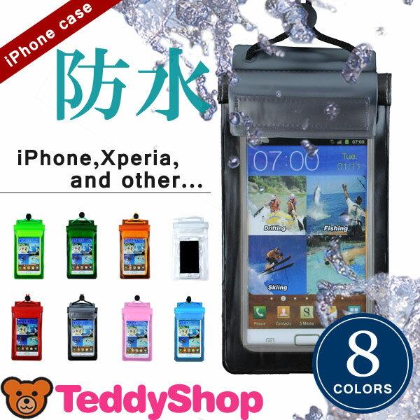 スマホ防水ケース 全機種対応 iPhone X iPhone8 Plus iPhone7 iPhone6s iPhone SE iPhone5 iPhone5s XperiaZ5 Z3 Z4 A4 AQUOS CRYSTAL ZETA Compact Nexus5 Nexus6 Android アンドロイド ディズニーモバイル スマートフォン 防水カバー ストラップ付き スマホケース