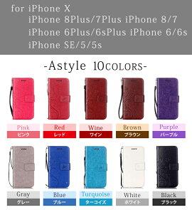 iPhone7ケースiPhone7PlusiPhone6siPhone6sPlusiPhone6Plus手帳型ケースアイフォン6sプラスアイフォン6アイフォン6sアイフォン6プラススマホカバー型押しハートストラップ付スタンド機能可愛い合皮耐衝撃カードホルダーかわいい