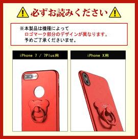 スマホケースiPhoneX用iPhone7用iPhone7Plus用iPhone6sPlus用iPhone6s用iPhone6Plus用iPhone6用フィンガーリング付きハードスタンド機能軽量全7色ライトピンク/レッド/ブルー/シルバー/ブラック/ゴールド/スモーキーピンク