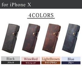 iPhone8ケース手帳型iPhone8PlusiPhone7iPhone7Plusアイフォン8アイフォン7スマートフォンスマホカバー本革レザーメンズシンプルカードホルダーおしゃれクール大人定期入れマグネットフラップベルトフリップ式ダイアリー型父の日ギフトプレゼント