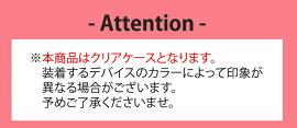 【メール便送料無料】iPhone6siPhone6PlusケースiPhoneSEiPhone5siPhone5ciPhone4sアイフォン6sアイフォン6XperiaZ2エクスペリアZ2GalaxyS5ギャラクシーS5スマホカバーお洒落可愛いキラキララインストーンクリア花パール