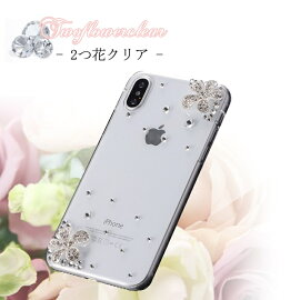 iPhone6ケースiPhone6plusケースiphone6カバーiPhone5sアイフォン6plusgalaxys5キラキラ人気iPhone5ciPhone5ケースアイフォン5sスマホカバーブランドデコラインストーンスマホケースiphoneケースかわいいおしゃれiphoneカバーギャラクシーS5サムスン