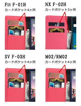 【メール便送料無料】arrowsNXF-02H手帳型ケースAndroidアローズNXアンドロイドスマートフォンスマホカバーカード入れスタンドかわいいおしゃれシンプル無地フリップ式ダイアリー型
