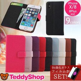 iPhone x ケース iPhone8ケース手帳型おしゃれ iPhone8plusケース iPhone7ケースかわいい iPhone6s  iPhone6 plus