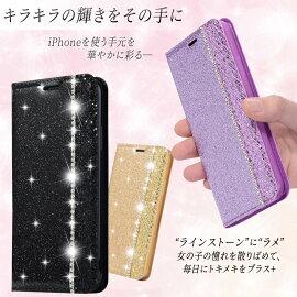 iPhoneXSMaxケース背面9H強化ガラスiPhoneXSケースiPhoneXRケースiPhoneXケースマグネットiPhone8ケースiPhone8PlusケースiPhone7PlusケースiPhone7ケースiPhone6sケースPlusケースアイフォンXSカバーおしゃれ耐衝撃背面保護かっこいい