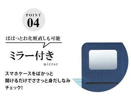 スマホケース手帳型全機種対応iPhoneXiPhone8iPhone7iPhone6siPhone5iPhone5siPhoneseXperiaZ5CompactZ3AQUOSZETACRYSTALNexus56ディズニーモバイルスマートフォンカバーカードポケット付き合皮レザーおしゃれねこうさぎ