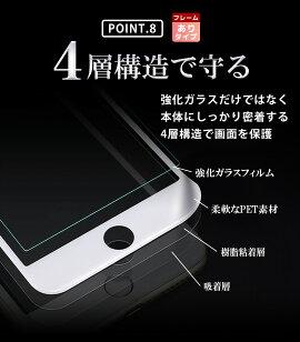 iPhone7PlusiPhone6siPhone6iPhoneSEiPhone5siPhone5iPhone5c強化ガラスフィルムXperiaZ5CompactPremiumZ4Z3Z3AQUOSZETASH-01HSH-01GAQUOSCompactarrowsNXapplewatch38mmAndroid表面硬度9H液晶保護シート指紋防止キズ防止衝撃吸収