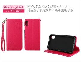 【メール便送料無料】iPhone7iPhone7Plus手帳型ケースアイフォン7プラスアイフォン7スマートフォンスマホカバー合皮レザーシンプル大人かっこいいカードホルダーストラップ付スタンド機能花蝶かわいい11色おしゃれフリップ式ダイアリー型