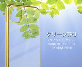iPhoneXケースiPhone8iPhone8PlusiPhone7ケースiPhone7PlusiPhone6siPhone6iPhoneSEケースiPhone5sクリアケースソフトアイフォンXアイフォンテンアイフォン8プラスカバースマホケースシンプルメッキ加工薄い透明TPUかわいいおしゃれ軽量