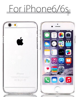 スマホカバーiPhoneX用iPhone8用iPhone8Plus用iPhone7用iPhone7Plus用iPhone6s用iPhone6Plus用iPhoneSE用iPhone5用iPhone5s用iPhone5c用XperiaXZs用XperiaXZ用XCompact用XperiaZ5Premium用GalaxyS3S3α用クリア白ポリカーボネート耐衝撃