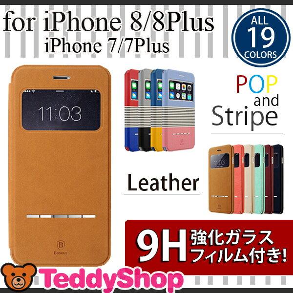 【強化ガラスフィルム付き】iPhone8 ケース iPhone8Plus iPhone7ケース iPhone7 Plus iPhone6s iPhone6 iPhone SE iPhone5s 手帳型ケース アイフォン8ケース アイフォン8プラス アイフォン7 アイフォン6S アイフォンSE アイフォン5s スマホケース カバー レザー 窓付き