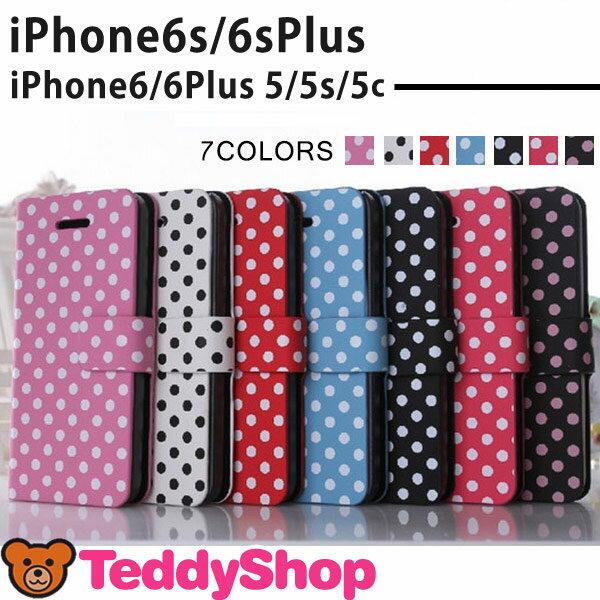 【訳あり】【アウトレット】iPhone6s Plus iPhone6 iPhoneSE iPhone5 iPhone5s iPhone5c 手帳型ケース アイフォン6sプラス アイフォン6 アイホン6s アイフォン5s Galaxy Note3 スマホカバー ドット柄 スマホケース おしゃれ 軽い 軽量 マグネット オシャレ レザー 革