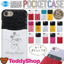 iPhone X ケース iPhone8 iPhone7ケース ディズニー アイフォン8ケース アイフォン7 iPhone6s アイフォン6s スマホケース ス...