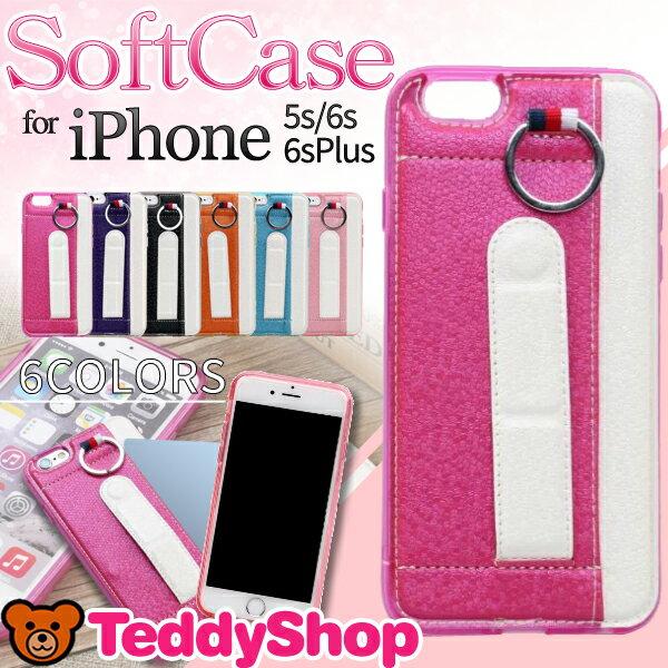 【訳あり】【アウトレット】iPhone6s iPhone6s Plus iPhone6 ケース iPhone6 Plus iPhone SE ケース iPhone5s iPhone5 ソフト アイフォン6s カバー スマホケース icカード ホルダー おしゃれ かわいい シンプル スタンド メンズ ピンク カード 背面 iPhoneケース