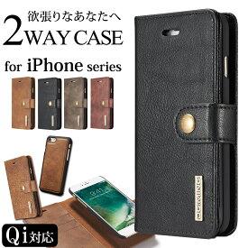 iPhone8 ケース iPhone8 Plus iPhone7ケース iPhone7 Plus iPhone6s iPhone6s Plus iPhone6 iPhone6 Plus ソフト 手帳型 2WAY アイフォン8 カバー アイフォン7 アイフォン7プラス アイフォン6 アイフォン6プラス アイホン6s スマホケース シンプル ダイアリー型 大人女子