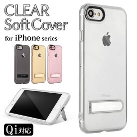 8166830e9d iPhone8 ケース 手帳型 iPhone8 Plus iPhone7ケース iPhone7 Plus クリア ケース アイフォン8 アイフォン7  スマートフォン スマホカバー シンプル 耐衝撃 オシャレ ...