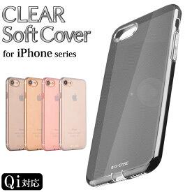 69db29acde iPhone8 ケース iPhone8 Plus iPhone7ケース iPhone7 Plus クリアケース アイフォン8 アイフォン7 スマホケース  カバー シンプル ソフト 薄型 オシャレ かわいい ...
