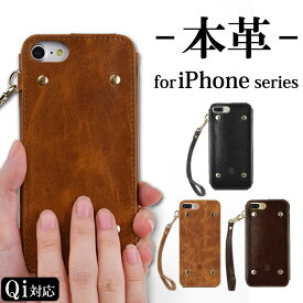 iPhone8 ケース iPhone8 Plus iPhone7ケース iPhone7 Plus iPhone6s iPhone6 アイフォン8 アイフォン7 アイフォン6 アイホン6s スマートフォン スマホカバー シンプル レザー ゴージャス ストラップ付 本革 お洒落 極 薄 かっこいい 軽量 左利き メンズ 男性 大人 黒 皮