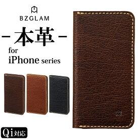 f1f74974d44a iPhone8 ケース iPhone7ケース 本革 レザー アイフォン8 スマートフォン スマホカバー 手帳型 シンプル ゴージャス カード