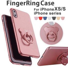 iPhone XSケース スマホケース iPhone Xケース iPhone7ケース iPhone7 Plusケース iPhone6s Plusケース iPhone6sケース iPhone6 Plusケース iPhone6ケース フィンガーリング付き ハード スタンド機能 軽量 ピンク レッド ブルー シルバー ブラック ゴールド iPhoneケース