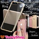 スマホケース iPhone X用 iPhone8用 iPhone8Plus用 iPhone7用 iPhone7 Plus用 iPhone6s用 iPhone6s...
