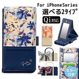 iPhone8 ケース iPhone7ケース 手帳型 オシャレ iPhone6s iPhone6 アイフォン8 カバー スマホケース カード収納 鏡 かわいい 手帳 カードホルダー シンプル おしゃれ icカード 右開き 大人 かっこいい カード ミラー付 レディース 可愛い 花柄 ブランド レザー 大人女子