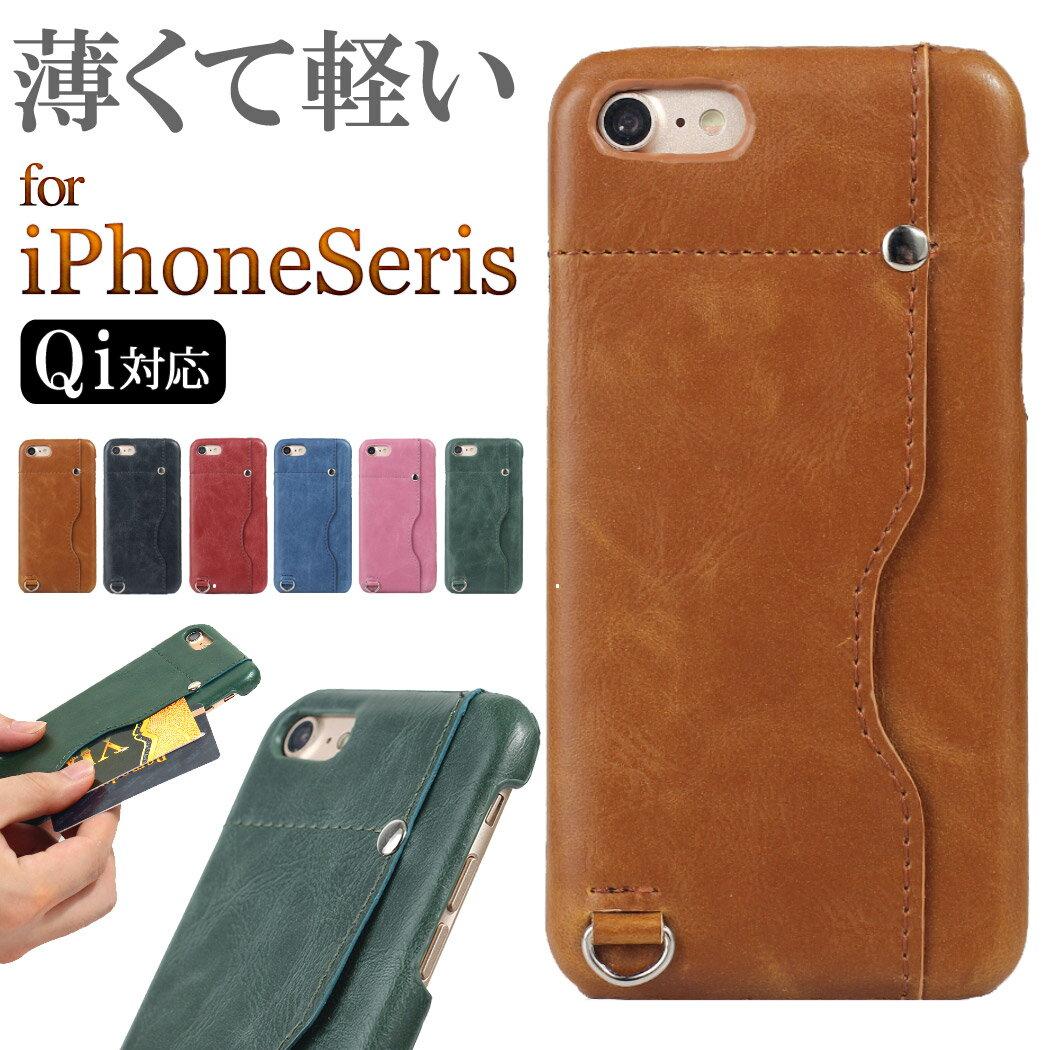 iPhone8 ケース iPhone8 Plus iPhone7ケース iPhone7 Plusケース iPhone6s iPhone6 Plus レザーケース アイフォン8 アイフォン7 アイフォン6sプラス アイフォン6 スマホケース カバー シンプル カードホルダー オシャレ 耐衝撃 合皮 レザー シンプル かっこいい メンズ