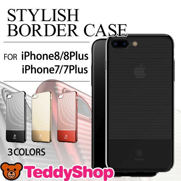 iPhone8 ケース iPhone8 Plus iPhone7ケース iPhone7 Plus ハード アイフォン8 カバー アイフォン7 スマホケース スマホカバー スタイリッシュ ボーダー 光沢感 ポリカーボネート おしゃれ かっこいい 大人 薄 軽い ブラック ゴールド レッド 黒 金 赤 背面 ロゴ