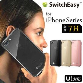 iPhone8 ケース iPhone8 Plus iPhone7ケース Plus クリアカバー クリアケース アイフォン8プラス スマホケース シンプル 耐衝撃 軽い 強化ガラスフィルム アルミフレーム ポリカーボネート 二層構造 キズ防止 かっこいい ジェットブラック 本体カラーを魅せる 透明 ブランド