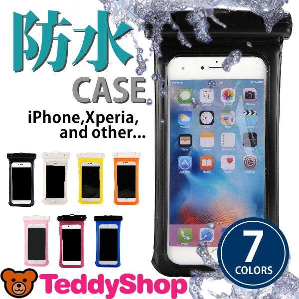 スマホ防水ケース 全機種対応 iPhone8 iPhone8Plus iPhone7ケース iPhone6s Plus iPhone SE iPhone5s Xperia Z5 Compact Premium Galaxy S6 Xperia Z4 AQUOS ZETA SH-01H Nexus 5X Nexus 6P Android ディズニーモバイル スマートフォン カバー TPVC 高気密