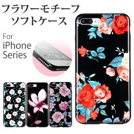 iPhone7 ケース iPhone7 Plus iPhone6s iPhone6s Plus iPhone6 iPhone6 Plus iPhone SE iPhone5s iPhone5 ソフト アイフォン7 カバー アイフォン7プラス アイフォン6s アイフォン6 アイフォンSE スマホケース ラインストーン おしゃれ 大人 花柄 デイジー ローズ マグノリア