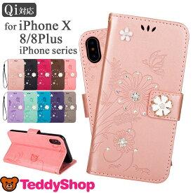 iPhone11 ケース 手帳型ケース iPhone11 Pro ケース iPhone11 Pro Max ケース iPhone XS XR X Pluse iPhone8ケース iPhone7ケース おしゃれ 大人女子 かわいい スマホケース カバー アイフォン11ケース レディース TPU ソフト 耐衝撃