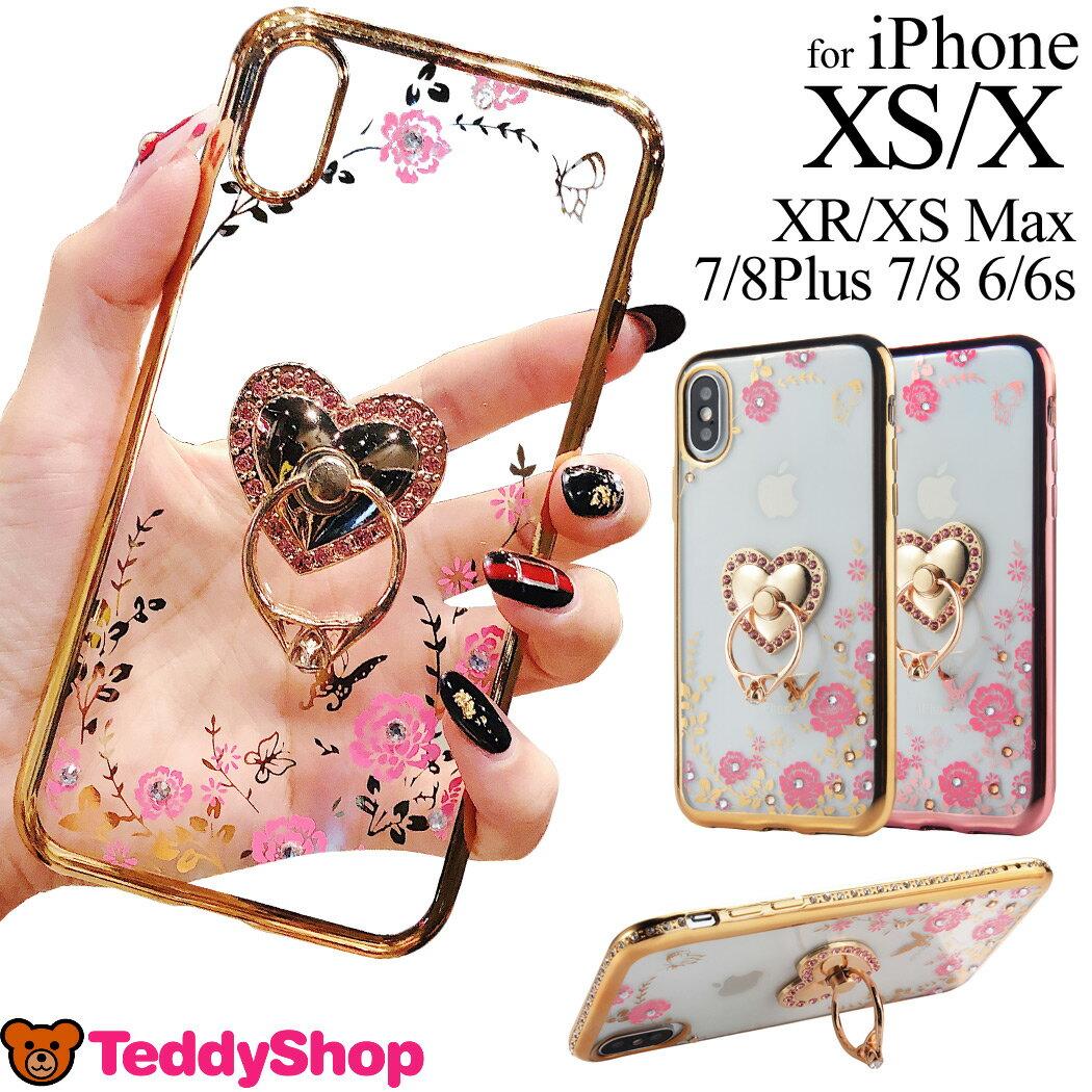 iPhone XS Max ケース おしゃれ 大人女子 かわいい iPhone XS ケース iPhone XR ケース iPhone8ケース iPhone X ケース スマホリング付き iPhone8Plusケース iphone7ケース iphone7 plus iphone6ケース iphone6s スマホケース ラインストーン 花柄 落下防止 可愛い 薄型