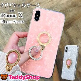 iPhone XS Max ケース iPhone XS ケース iPhone XR ケース iPhone X ケース iPhone8ケース Plus ケース iPhone7 ケース iPhone6s Plus ケース アイフォンXS カバー アイフォン8プラス スマートフォン スマホケース ソフト リング付き 2点セット クリア ピンク 大人女子