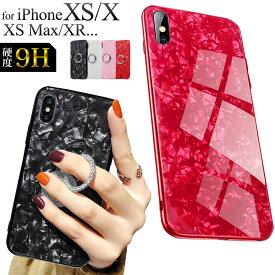 iPhone XS ケース 背面9H強化ガラス フィンガーリング iPhone XS Max ケース iPhone XR ケース iPhone X ケース マグネット iPhone8 ケース iPhone8 Plus ケース iPhone7 ケース Plusケース iPhone 6s ケース アイフォンXS カバー おしゃれ 大人 耐衝撃 背面保護 かっこいい