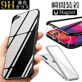 iPhone XS Max ケース ガラスケース iPhone XS ケース iPhone XR ケース iPhone X ケース マグネット iPhone8 ケース iPhone8 Plus ケース iPhone7 Plus ケース iPhone7 ケース アイフォンXS カバー おしゃれ 耐衝撃 薄型 かっこいい 透明 不透明 ブラック ホワイト レッド