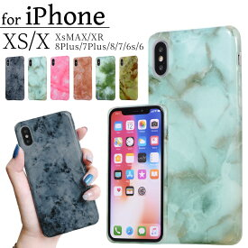 iPhone XS Max ケース ハードケース iPhone XS ケース iPhone XR ケース iPhone X ケース iPhone8 ケース iPhone8 Plus ケース iPhone7ケース iPhone7 plus ケース iPhone6s ケース iPhone6 ケース スマホカバー アイフォンXSマックス アイフォンXR カバー 衝撃吸収 グリーン