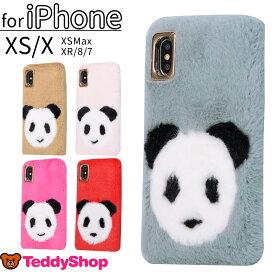 iPhone XS Max ケース ハードケース 可愛い iPhone XS ケース iPhone XR ケース iPhone X ケース iPhone8 ケース iPhone7 ケース スマホケース おもしろい 個性的 TPU パンダ おしゃれ フェイクファー グレー ベージュ ピンク レッド