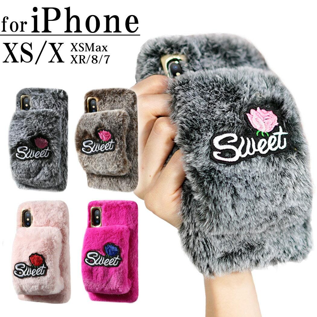 iPhone XS Max ケース ソフトケース 可愛い iPhone XS ケース iPhone XR ケース iPhone X ケース iPhone8 ケース iPhone7 ケース スマホケース TPU バラ ワッペン お洒落 フェイクファー 衝撃吸収 落下防止 ベルト ふわふわ グレー ブラウン ライトピンク ショッキングピンク