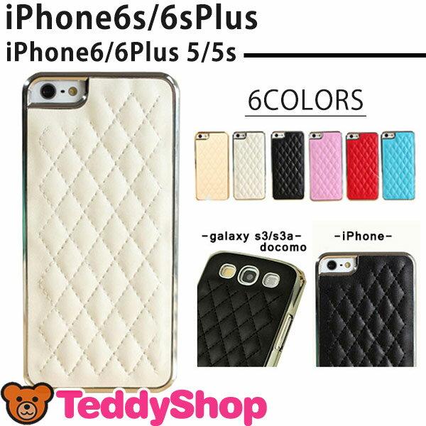 【訳あり】【アウトレット】iPhone6s iPhone6sPlus iPhone6 Plusケース アイフォン6sプラス アイフォン6プラス アイフォン6 アイフォン6s アイホン6s スマホカバー レザー キルティング風 かわいい シンプル 合皮 耐衝撃 軽量 軽い おしゃれ