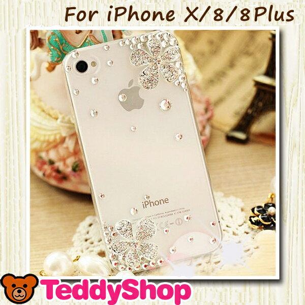 iPhone X ケース iPhone8ケース おしゃれ iPhone8 plus iPhone7ケース かわいい iPhone6s iPhone6 iPhone se スマホケース iPhone5s カバー iPhone5c アイフォン8ケース アイフォンxケース Xperia Z SO-02E デコ キラキラ ラインストーン レディース 女性人気