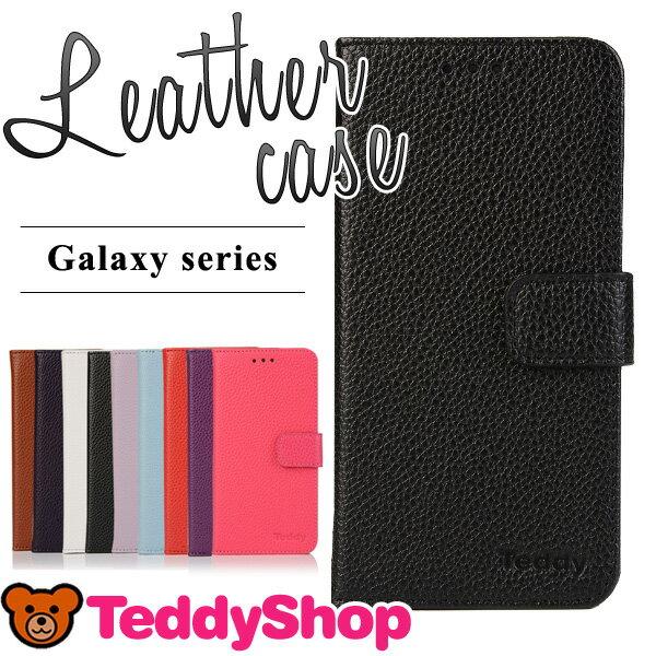 送料無料 Galaxy S7 edge ケース カバー Galaxy S8 手帳型ケース Galaxy S6 edge Galaxy S6 Galaxy S5 Galaxy Note 3 Galaxy Note 4 Galaxy Note edge SC-02J SCV36 SC-05G SC-04G SVC31 スマートフォン アンドロイド ギャラクシー ギャラクシーノート スマホカバー 手帳型