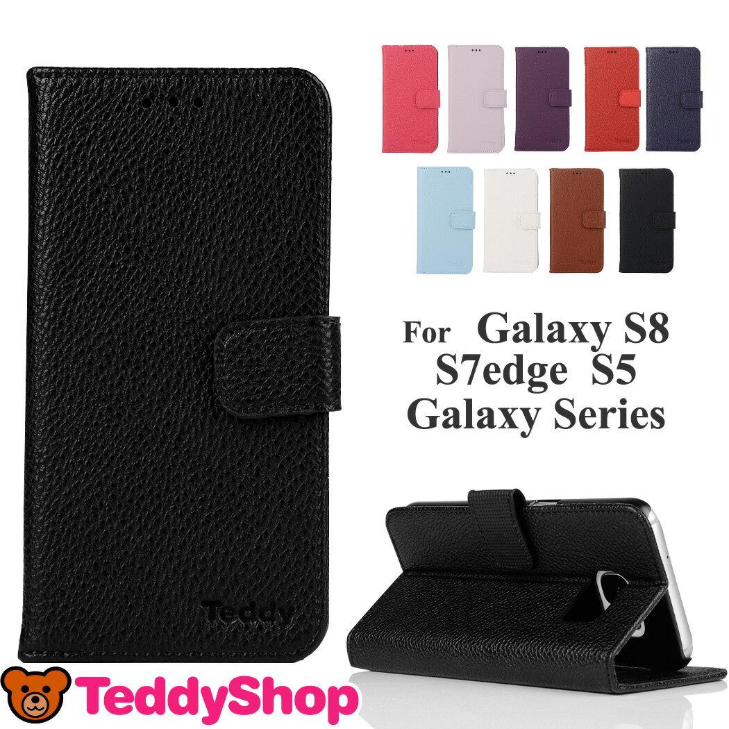 Galaxy S9 ケース Galaxy S7 edge 手帳型ケース カバー Galaxy S8 ケース Galaxy S6 edge Galaxy S6 Galaxy S5 Galaxy Note 3 Galaxy Note 4 Galaxy Note edge SC-02J SCV36 SC-05G SC-04G SVC31 スマートフォン アンドロイド ギャラクシーS9 カバー スマホカバー 手帳型