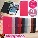 TeddyShop 手帳型 スマホケース iPhone X用 iPhone8用 iPhone8 Plus用 iPhone7用 iPhone7 Plus用 iPh...