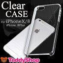 スマホ クリアケース iPhone X用 iPhone8用 iPhone8 Plus用 iPhone7用 iPhone7 Plus用 iPhone6s用 iPhone6 Plus用 iPhone SE