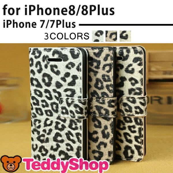iPhone8 ケース iPhone8 Plus iPhone7 iPhone7Plus iPhone6s iPhone6 Plus iPhone SE iPhone5s iPhone5 iPhone5c 手帳型ケース アイフォン8 アイフォン8プラス アイフォン5s スマートフォン スマホカバー 合皮 かわいい シンプル おしゃれ カードホルダー ヒョウ柄 豹柄