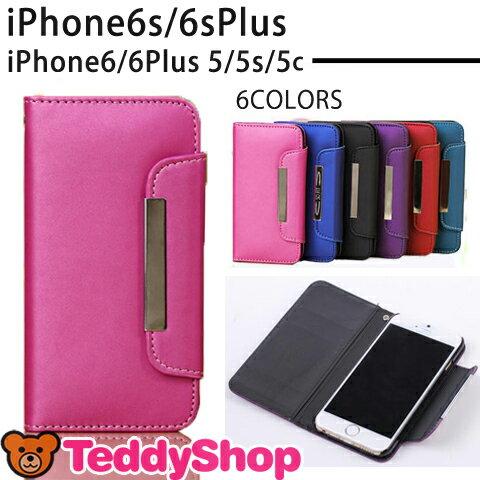 【訳あり】【アウトレット】iPhone6s iPhone6s Plus iPhone6 iPhone6 Plus iPhone SE iPhone5s iPhone5c 手帳型ケース Galaxy S6 SC-05G Android アイフォン6sプラス アイフォン6 アンドロイド スマートフォン ギャラクシーS6 スマホカバー